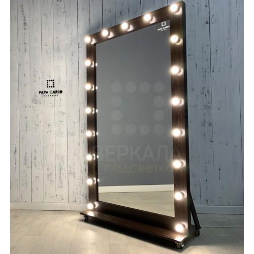 Гримерное зеркало на роликах во весь рост 180х100 Венге